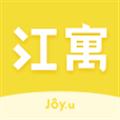 江寓 V2.8.0 安卓版