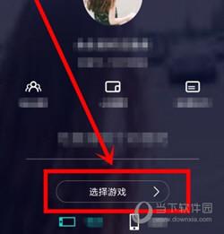 映客直播APP官方下载