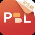 PBL临床思维学生端APP|PBL临床思维学生端 V1.8 安卓版 下载