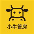 小牛管房 V3.1.0 安卓版