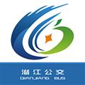 潜江公交 V1.0.1 安卓版