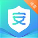 安保排查 V1.0.0 安卓版
