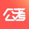 睿得公考 V2.0.0 安卓版