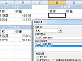 Excel怎么多表格合并汇总 合并计算帮你忙