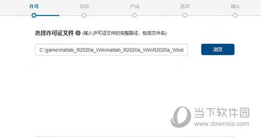 Matlab2020中文破解版