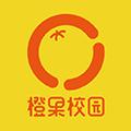 橙果校园APP|橙果校园 V1.1.2 安卓版 下载