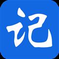 记事本极速版 V2.8 安卓版