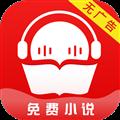 视读免费小说 V2.1.1 安卓版