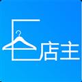 E店主企业版 V2.6.1 安卓版