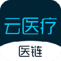 医链云医疗 V1.1.3.2 官方版