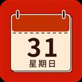 看看日历 V1.0.0 安卓版