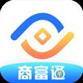 商富通APP|商富通 V2.0.4 安卓版 下载