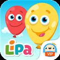 Lipa气球爆爆 V2.11.4 安卓版
