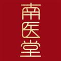 南医堂APP|南医堂 V1.4 安卓版 下载