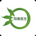 阳春医生 V1.0.2 安卓版