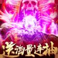 恋光明BT版 V1.0 安卓版