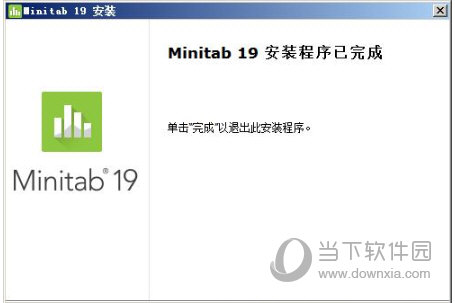 Minitab19.2破解版