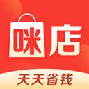 咪店 V1.8.0 安卓版