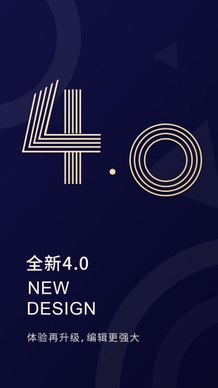 福昕PDF编辑器 V4.00.0427 安卓版截图1
