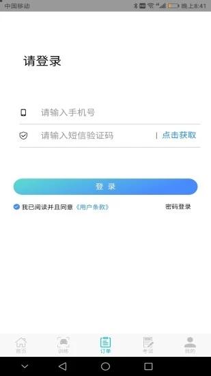 学车小王子 V2.6.0 安卓版截图1