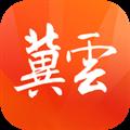 冀云PC客户端 V2.7.8 官方最新版