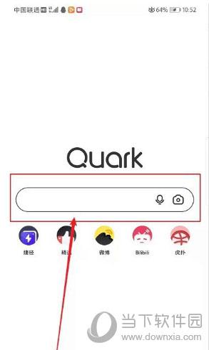 夸克浏览器怎么进入小说模式2