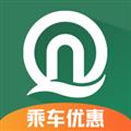 青岛地铁手机版 V3.0.0 安卓版