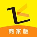起飞线商家版APP|起飞线商家版 V1.0.7 安卓版 下载