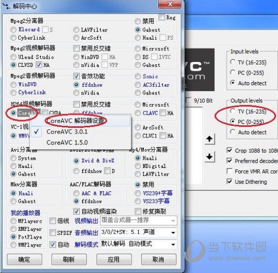 encv video解码器下载