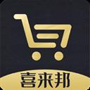 喜来邦APP|喜来邦 V3.0.4 安卓版 下载