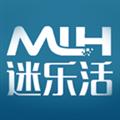 迷乐活 V1.0.5 安卓版