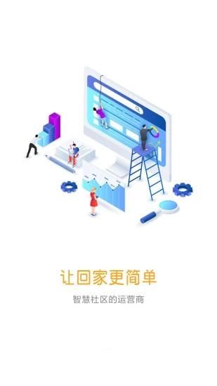 迷乐活 V1.0.5 安卓版截图2