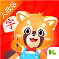 哈啰识字 V1.0.8 安卓版