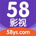 58影视VIP版 V2.8 安卓免费版