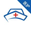 凤凰好护士医护版 V1.0.5 安卓版