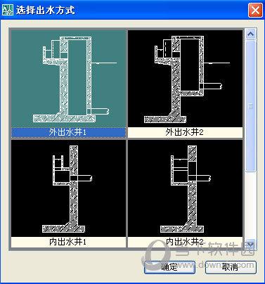 鸿业污水处理软件