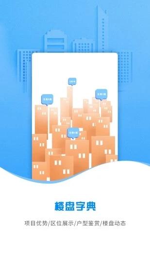 云算管家 V1.1.3 安卓版截图4