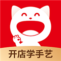 生意猫 V2.4.2 安卓版