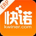 快诺ERP V1.7.8 安卓版