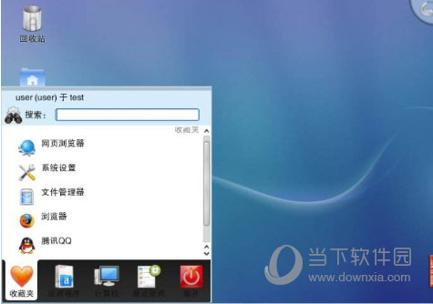 红旗linux10系统