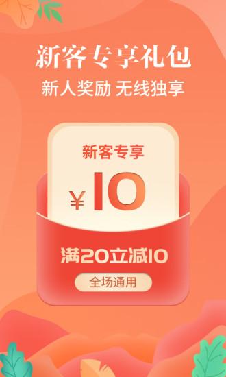 当当网 V10.5.0 安卓版截图2