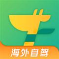 惠租车 V4.9.2 安卓版