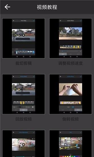 汇声绘影 V1.1 手机版截图1
