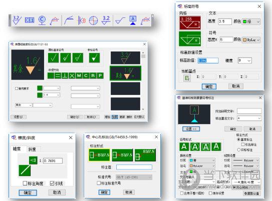 PCCAD2021完美破解版