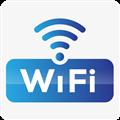 WiFi管理器 V2.0.0 安卓版