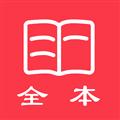 全本免费电子小说 V1.3.6 安卓版