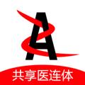 共享医连体 V2001171132.3309735 安卓版