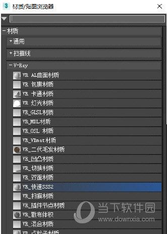 vray5.0汉化补丁