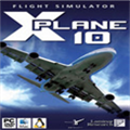 专业飞行模拟10完整汉化版 中文免费版