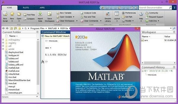 Matlab2013a破解版下载